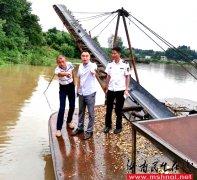 湘潭县交通运输局积极应对防汛工作