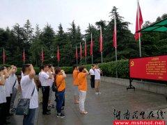 湘潭县环保局开展庆祝中国共产党成立96周年纪念系列活动