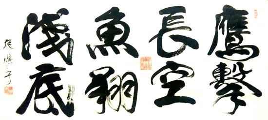 著名书法家罗自立入选《庆祝十九大・中国艺术大家珍藏邮册》