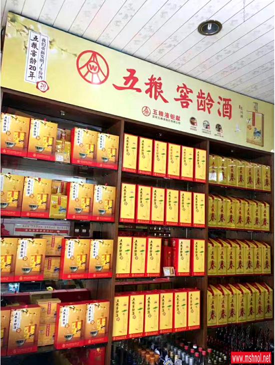 喝了舒服的五粮窖龄在湖南市场倍受欢迎