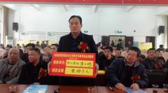 桂阳正和镇专项教育基金办募集爱心善款165万元