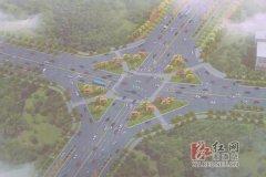 湘潭伏林大道开工 建成后湘大到长沙仅需18分钟