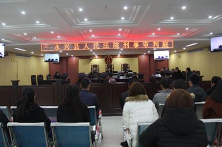 郴州王仙岭景区 4.3 重大翻车事故案一审开庭