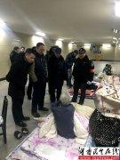 """长沙市望城坡街道开展""""寒冬送温暖""""流浪乞讨人员专项救助行动"""