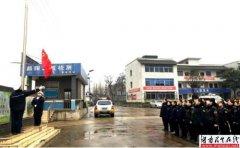 湘潭市交通运输局领导班子赴市公路系统进行新春走访