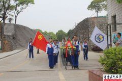 湘钢一中教育集团十二中校区参加祭奠英烈教育活动