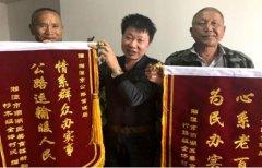 湘潭市公路管理局:为民务实,获赠锦旗