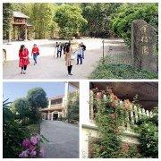 重庆涪陵:金桂园以食药同源 引领养生文化潮流
