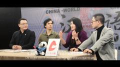 全新双语谈话文化类节目《汉语世界》上线