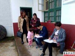 湘潭县环保局落实文件精神深入开展结对帮扶走访活动
