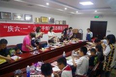北京东花市庆六一让孩子们在快乐中成长