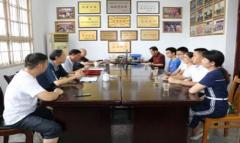 永兴县教育基金会为考取北大清华学子颁发奖学金