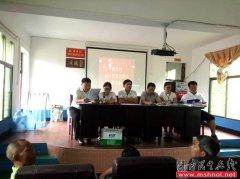 衡南县泉湖镇源泉村新时代党员群众讲习所开讲