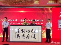 湖南绅泰春药业公司凤舞二十年,扬帆再远航