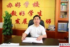 湘潭江声实验学校喜报