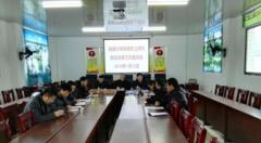 永兴县委办深入上桥村谋划2019年脱贫攻坚工作