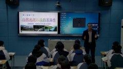 湘潭市地理名师工作室成果展示活动在湘钢一中教育集团举行