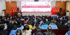 """湘潭江声实验学校首届""""优秀家长""""颁奖仪式隆重举行"""