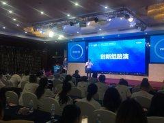 湘潭市雨湖区先锋街道2018年工作亮点总结