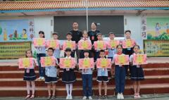 桂阳蓉峰完小成功举办首届科学素养大赛