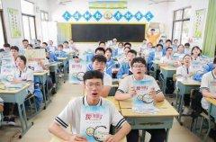 湘潭江声实验学校:聚散依依,未来可期