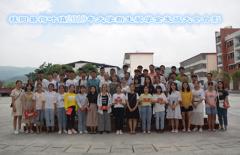 桂阳县荷叶镇97名大学新生喜获奖学金