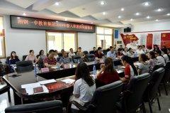 记湘钢一中教育集团2019年新入职教师岗前培训