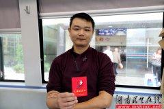 郴州市市场监督管理局开展无偿献血活动