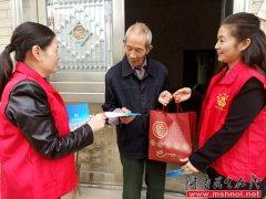 娄星区妇联主席杨建奇、区贸促会长肖举贤走访慰问贫困户