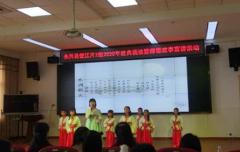 永兴便江片部分学校教师集聚朝阳小学演绎国学经典