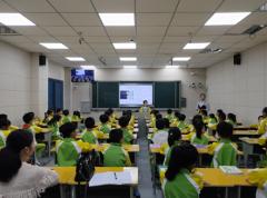 永兴红旗小学:新进教师登场展示阅读公开课