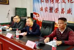 湖南桂阳:荷叶中心校召集退休教职工欢庆九九重阳节