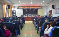 桂阳54名退休教师重阳节前夕获教育基金资助