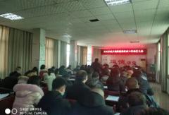 永兴县召开低保精准救助工作动员会