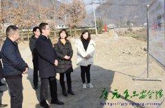 刘自强县长调研茶旅项目建设及茶产业发展工作