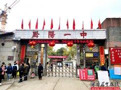 洪江市黔阳一中:全力筑牢学校疫情防控堡垒