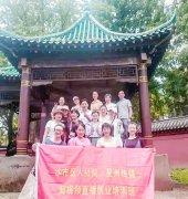 打造荆风楚韵,荆州博物馆迎来沙市训练中心直播电商培训学员