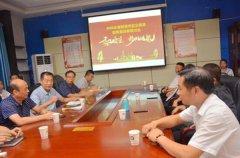 2022年度陕西市政全媒体宣传和发展研讨会成功举办