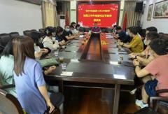 桂阳三中召开外地留校过节教师座谈会