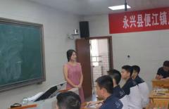 永兴县便江片初中思政课教学比武在树德中学举行